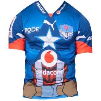 Bulls Captain America jersey 2020