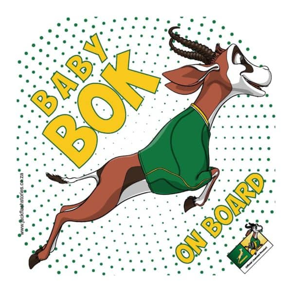 Baby Bok on board sign Yellow