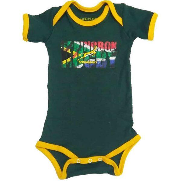 Springbok Interlock Bodyvest